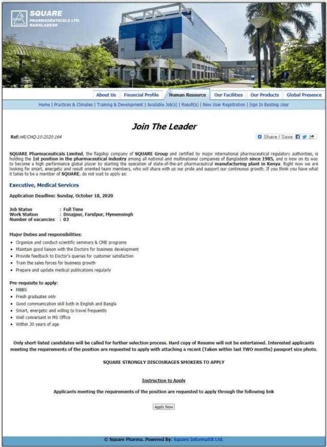 Square Pharmaceuticals LTD Job Circular
