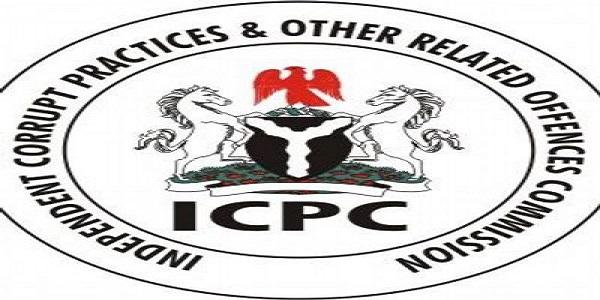 ICPC Recruitment 2020/2021 – ICPC Application Portal