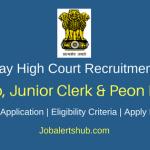 Bombay High Court 2018 Stenographer, Junior Clerk & Peon Posts – 8921 Vacancies | 7th, 10th, Graduate | Apply Now