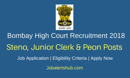 Bombay High Court 2018 Peon/Hamal Posts – 160 Vacancies | 7th Class | Apply Now