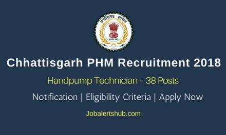 PHM Recruitment 2018 | Handpump Technician – 38 Posts | 10+2, ITI (Fitter) | Apply Now