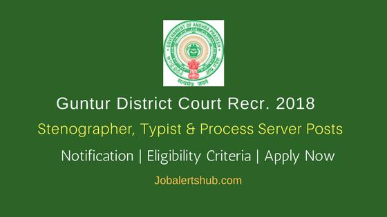 Guntur District Court Stenographer, Typist & Process Server Jobs – 87 Vacancies   8th Class, 10+2   Apply Now