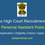 Madras High Court 2018 Personal Assistant Posts – 82 Vacancies | Degree | Apply Now