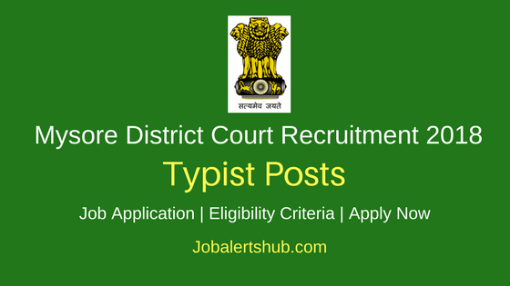 Mysore District Court 2018 Typist Posts – 12 Vacancies | Apply Now