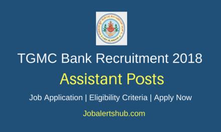 Tumkur Grain Merchants Co-operative Bank (TGMC) Bank 2018 Assistant & Attender Posts – 30 Vacancies | PUC | Apply Now