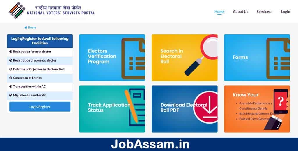 Assam Voter ID Apply - Assam Online Voter ID Application