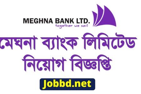 Meghna Bank Limited Job Circular 2018-meghnabank.com.bd