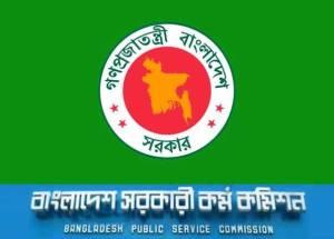 Bangladesh Public Service Commission BPSC Job Circular 2018–bpsc.gov.bd