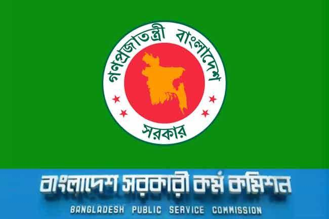 BPSC Non-Cadre Job Circular 2018 Apply Process – www.bpsc.gov.bd