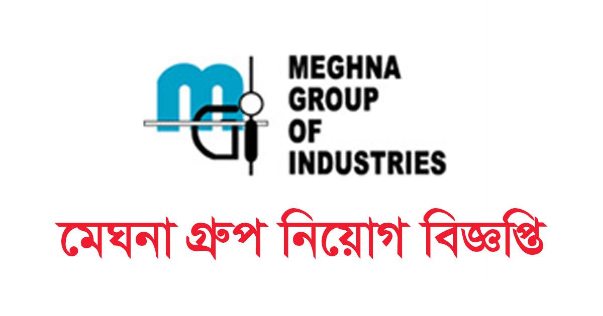 Meghna Group Job Circular 2019 – www.meghnagroup.biz