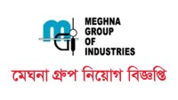 Meghna Group Job Circular 2019 – www.meghnagroup.biz