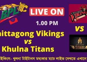 BPL T20 Chittagong Vikings vs Khulna Titans Live Match on GTV | 11th Match