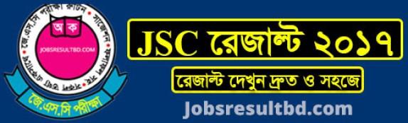 JSC Exam Result 2017