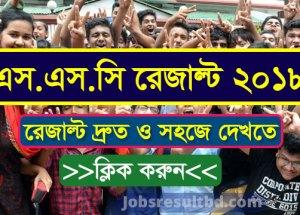 SSC Result 2018 Bangladesh All Education Board Results   eboardresults.com