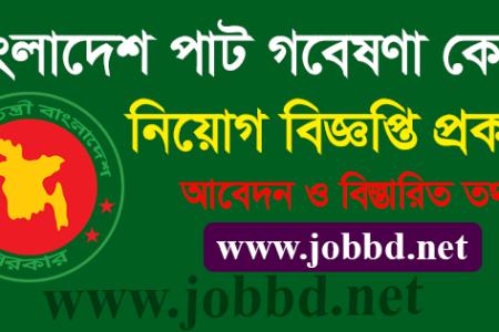 Bangladesh Jute Research Institute BJRI Job Circular 2019-bjri.gov.bd