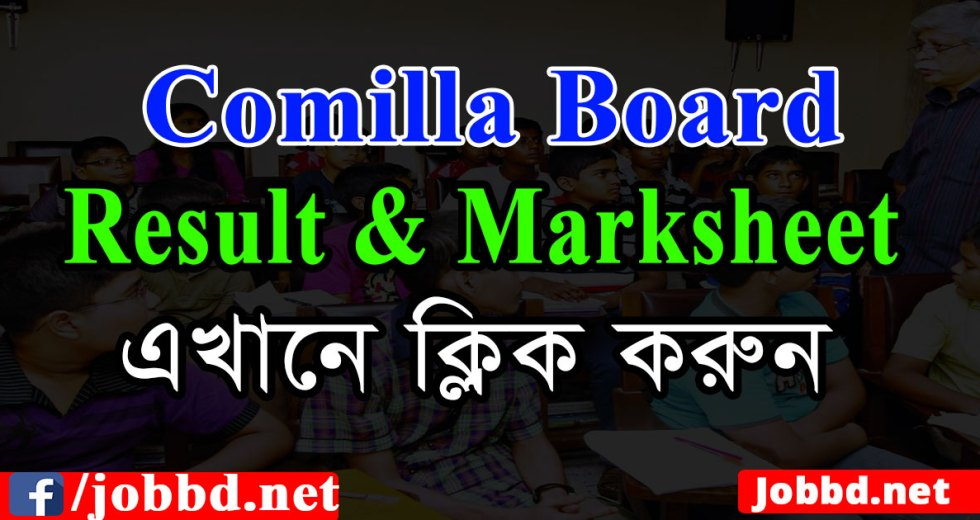 Comilla Board SSC Result 2018 With Marksheet with Number
