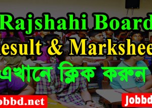 Rajshahi Board SSC Result 2018 with Full Marksheet & Number