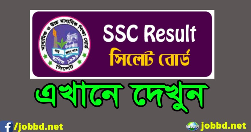 Sylhet Board SSC Result 2019 with Full Marksheet & Number