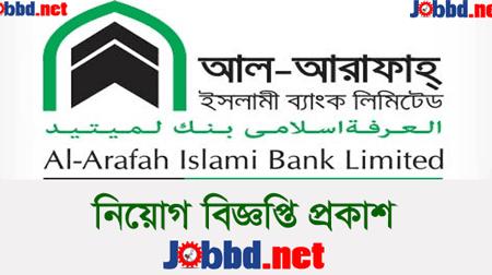 Al-Arafah Islami Bank Job Circular 2020-al-arafahbank.com