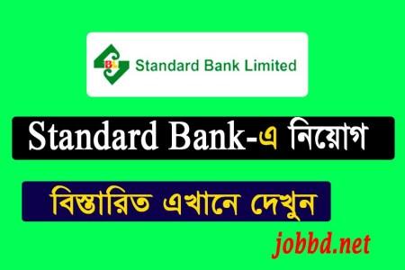 Standard Bank Limited Job Circular 2019 – standardbankbd.com