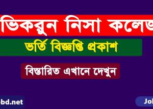 Viqarunnisa Noon School and College HSC Admission Circular 2018