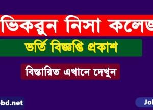 Viqarunnisa Noon School and College HSC Admission Circular 2019
