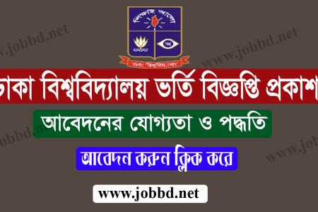 DU Admission Circular 2018 Apply Online – du.ac.bd