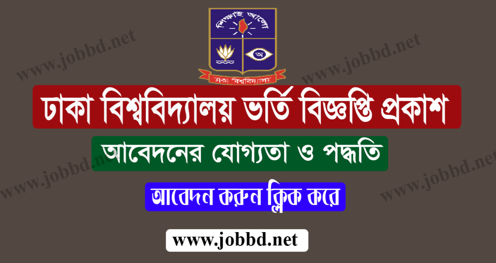 DU Admission Circular 2018 Apply Online – du.ac.bd