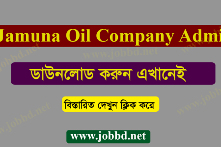 Jamuna Oil Company Limited JOCL Admit Card Download 2018