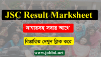 Dhaka Board JSC Result 2018 Marksheet With Number