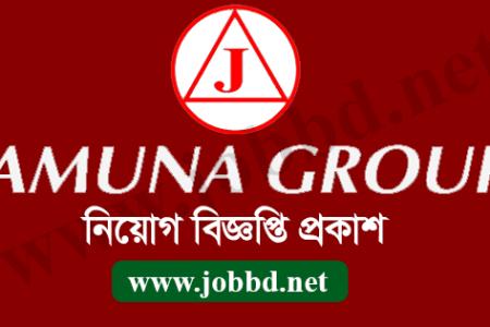 Jamuna Group Job Circular 2019 – jamunagroup.com.bd