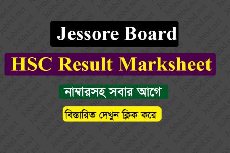 Jessore Board HSC Result 2018 Marksheet With Number-eboardresults.com