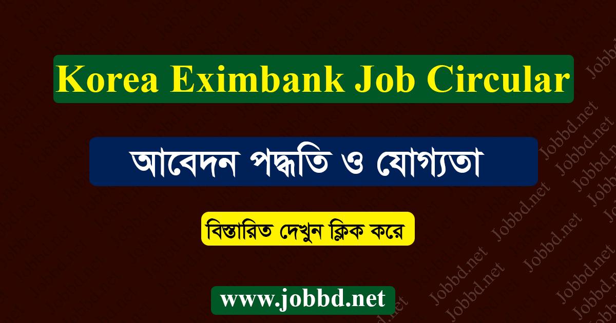 Korea Eximbank Job Circular 2018 – Jobbd.net