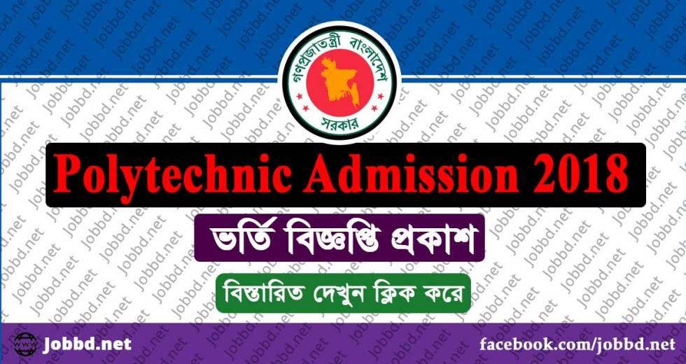 Polytechnic Admission Circular 2018 Diploma in Engineering-jobbd.net