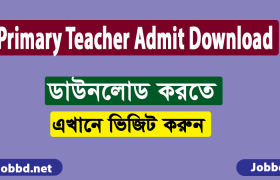 DPE-Admit-Card-Download-2018