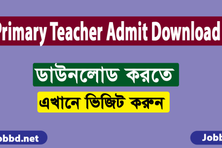 Primary Teacher Admit Card Download 2019 – dpe.teletalk.com.bd