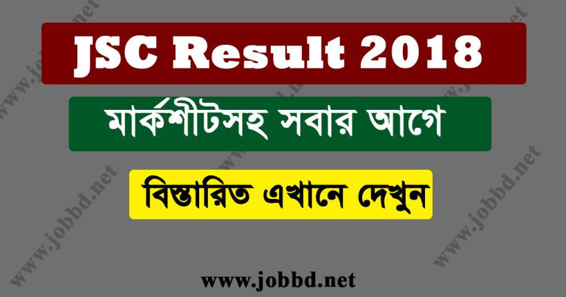 JSC Result 2018 Bangladesh All Education Board Results -Jobbd.net