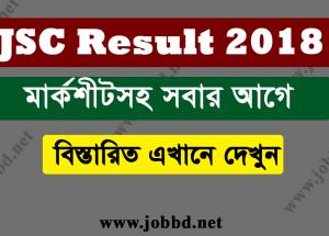 JSC Result 2018 Bangladesh All Education Board Results -Jobbd.net