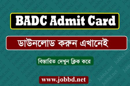 BADC Admit Card Download 2018 Bangladesh Agricultural Development Corporation
