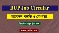 Bangladesh University of Profession BUP Job Circular 2019- bup.edu.bd
