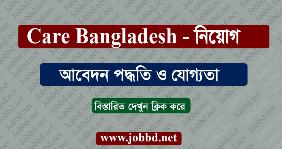 Care Bangladesh Job Circular 2018 – carebangladesh.org