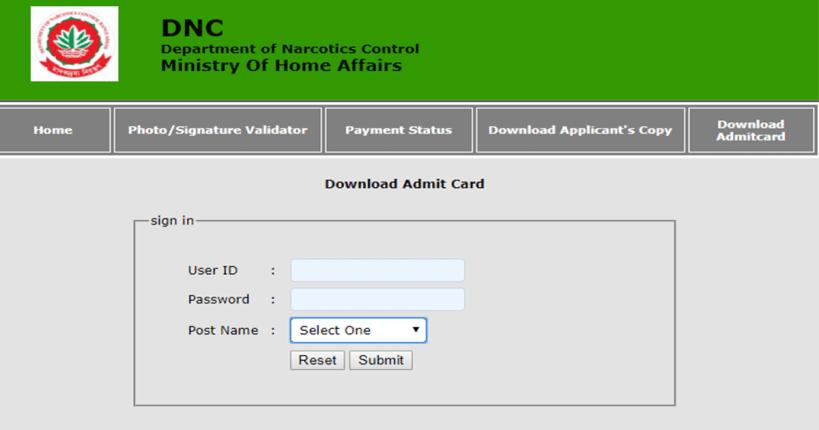 Department of Narcotics Control Job circular DNC Admit Card Download 2021 Exam Date