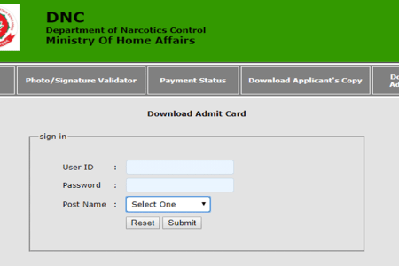 Department of Narcotics Control DNC Admit Card Download 2020 Exam Date