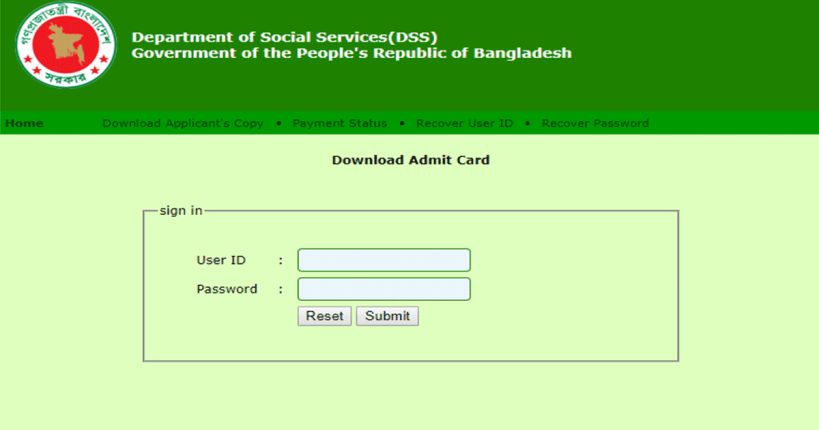 Department of Social Services DSS Admit Card Download 2020