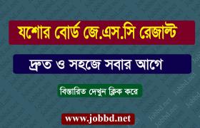 Jessore Board JSC Result 2018