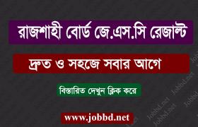 Rajshahi Board JSC Result 2018