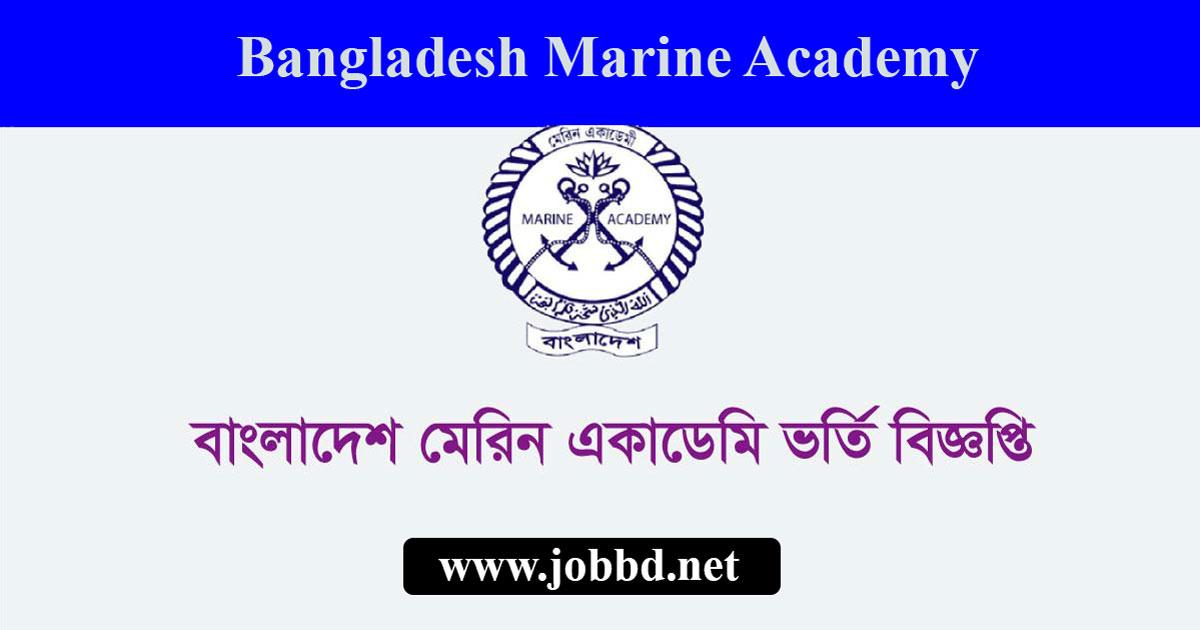 Bangladesh Marine Academy Admission Circular 2019-20