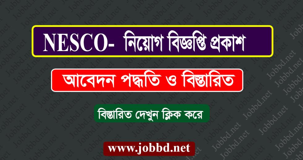 Northern Electric Supply Company Limited NESCO Job Circular 2018–nesco.gov.bd