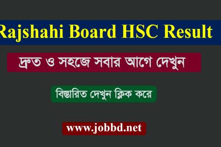 Rajshahi Board HSC Result 2018 Marksheet – www.rajshahieducationboard.gov.bd