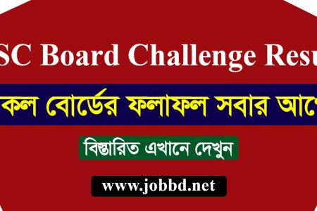 HSC Board Challenge Result 2019 All Board Khata Challenge Result